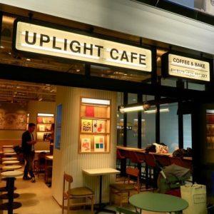 渋谷東口地下UPLIGHT CAFE(アップライトカフェ)の外観