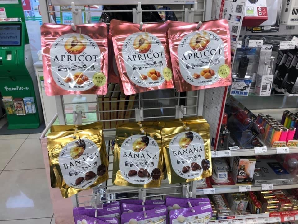 フルーツにたっぷりチョコをしみこませた贅沢な小粒たち ファミリーマート店内での商品画像