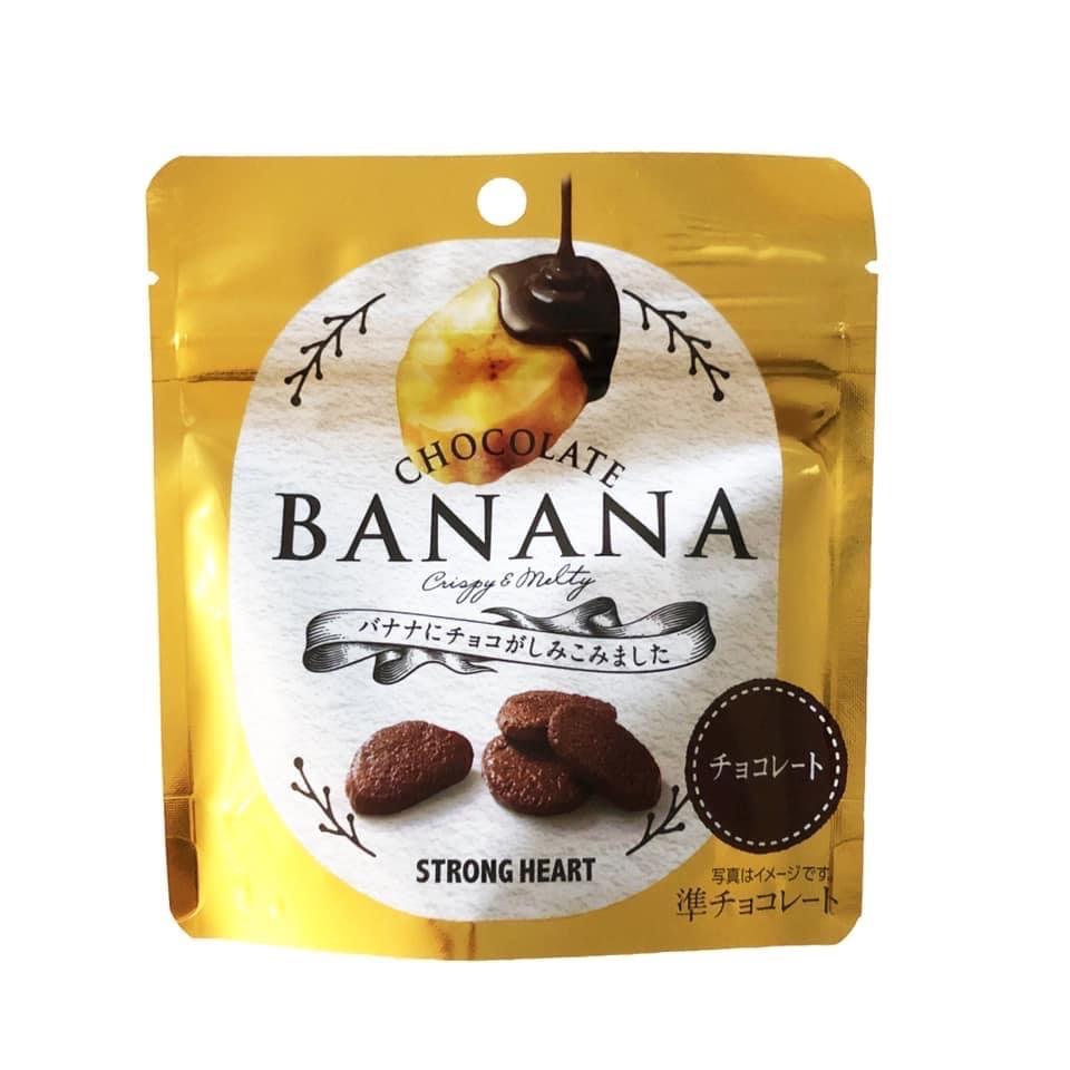 フルーツにたっぷりチョコをしみこませた贅沢な小粒たち バナナ 商品画像